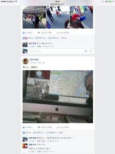 Facebookイベントから田中さんの投稿。リアルタイムで追っかけていただき、感謝です!