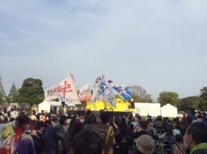 プログラムにはなかったけど、まさかの横浜旗士道さんの演舞。勇壮なフラフに拍手!