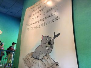 なんと、乗り場までのも、物語が漢字!?斬新だ…東京ですら英語なのに。