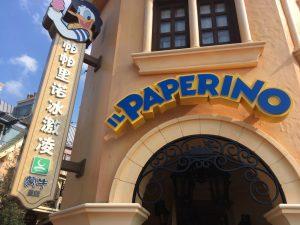 こちらがお店。ペパリーノはイタリア語でドナルドという意味だそうです