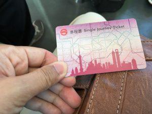 切符はこちら。特にいくらだとかどこまでだとかは記載されていないのでご注意を。