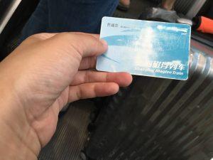 切符は地下鉄とシステム同一。つ、使い込まれていますね…
