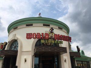 アジア最大のディズニーショップである「ワールド・オブ・ディズニー」!