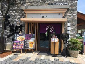日本食は案外多く、こちらは丼のお店。ラーメンの「一風堂」もあります